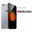 iphone6_plus_rakuten