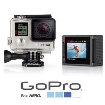 4618¿Buscas un buen regalo de navidad? Una cámara GoPro es una gran opción