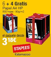 Pack de ahorro Papel Oficina HP multiuso y Printing extrablanco