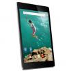Nexus 9 en ValueBasket