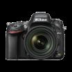 Cámara Reflex Nikon D610 (solo cuerpo) por 1043€ en Rakuten usando un cupón dto