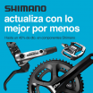 Hasta el 40% de descuento en componentes Shimano en Chain Reaction Cycles