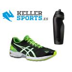 Ofertas en Keller Sports