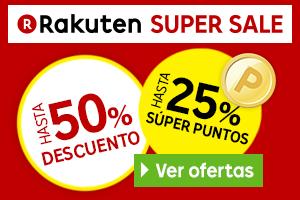supersales_rakuten
