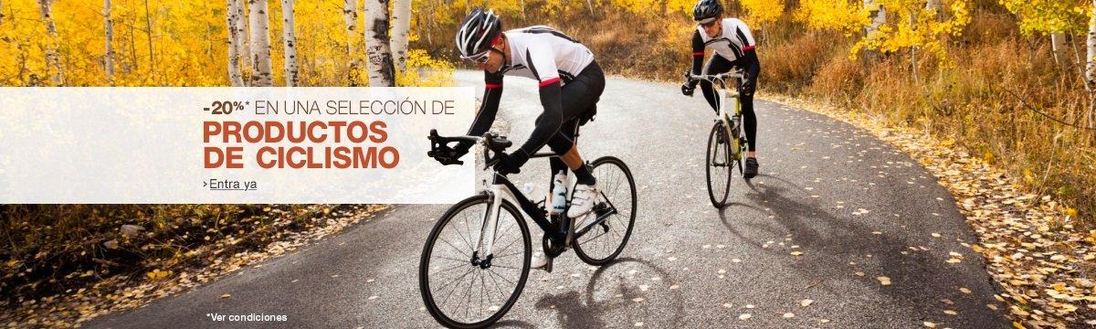 amazon_ciclismo_20dto