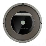 Aspirador iRobot Roomba 871 por 499€ en Amazon